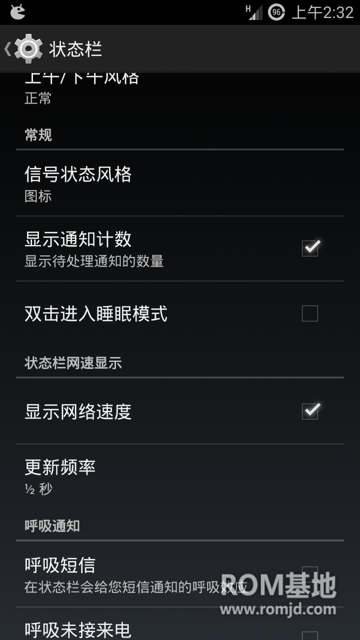 三星Note2/N7100刷机包 Pac-man Kitkat4.4.2 1.12编译 农历 中文 ROM刷机包截图