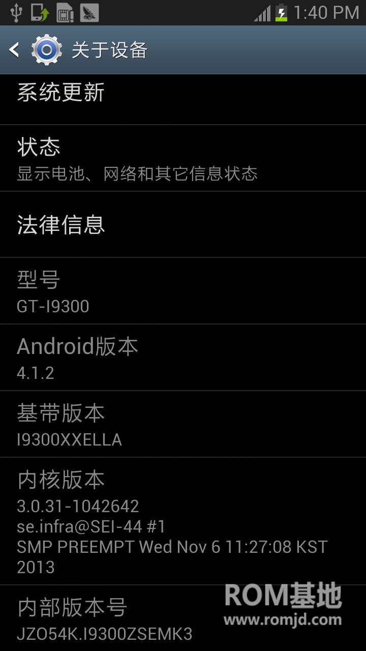 三星 i9300刷机包 港版4.1.2制作而成_极致精简_流畅优化_wifi调整信号稳定ROM刷机包截图