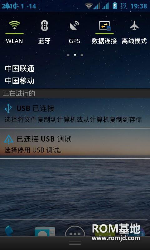 【大赛作品】联想A690刷机包 高仿4.0下拉全透明优化省电1.15更新截图