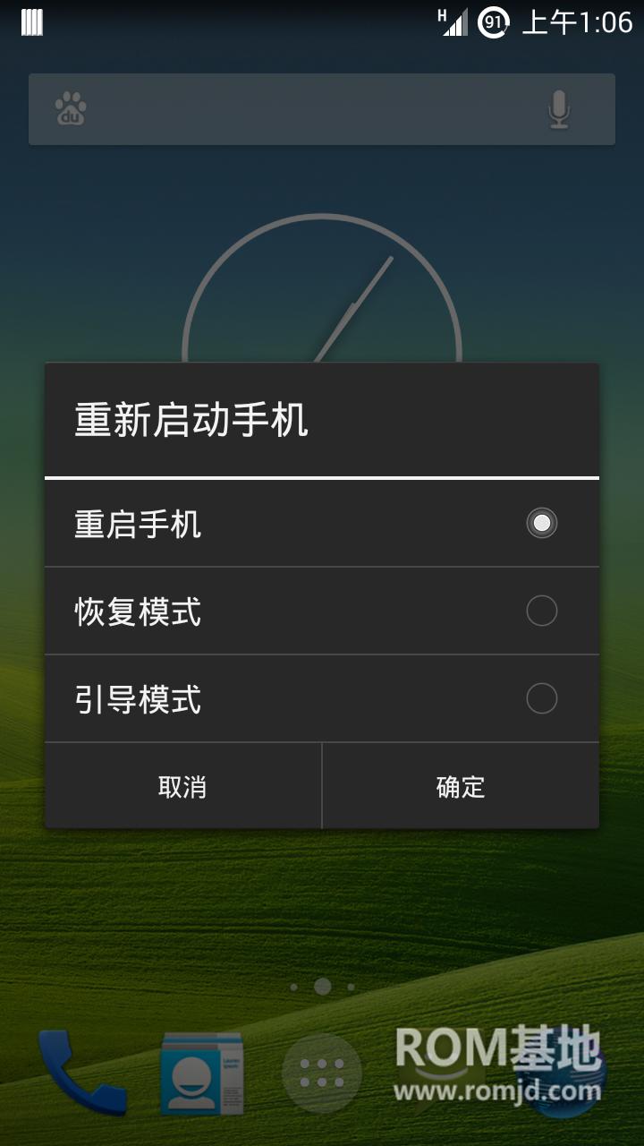 三星Note2/N7100 刷机包 Slimkat beta2.3 Kitkat4.4.2编译 农历ROM刷机包截图