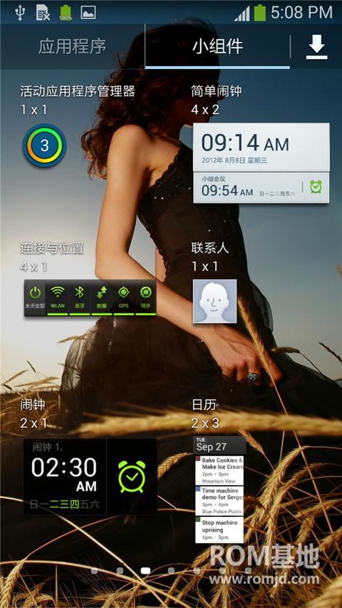 三星 N7100 (Note2)刷机包 官方4.3固件 国行精简ZCUEMK3全版通刷ROM刷机包截图