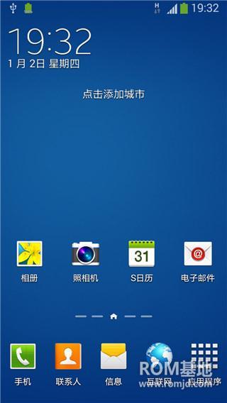 三星N7100刷机包 基于官方4.3 移植Note3功能 稳定优化版