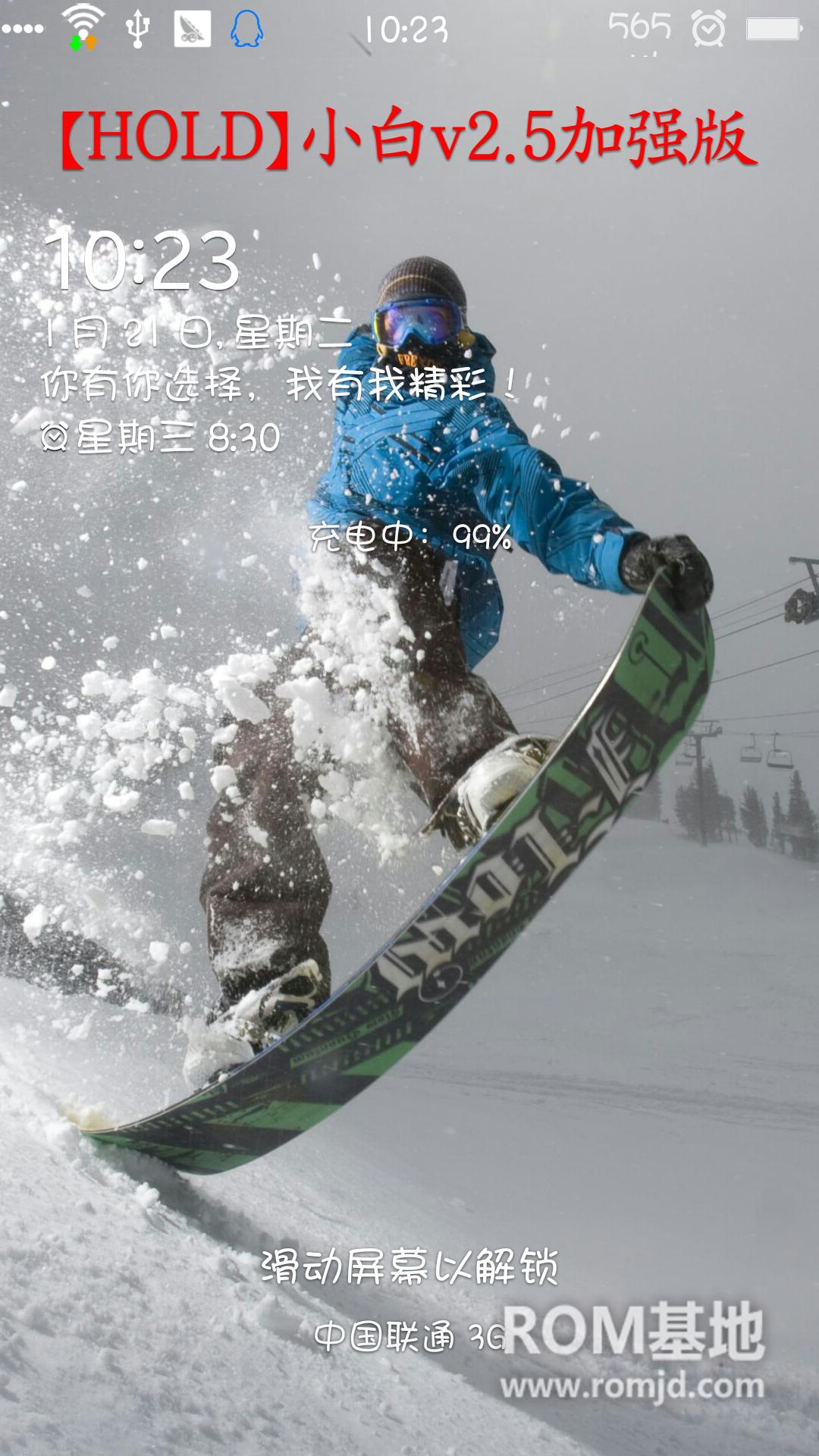 三星 n900刷机包 春节即将到来,隆重发布N900ZSUCML1_【HOLD】小白_V2.5加强版