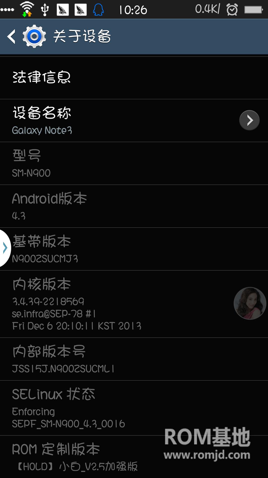 三星 n900刷机包 春节即将到来,隆重发布N900ZSUCML1_【HOLD】小白_V2.5加强版ROM刷机包截图