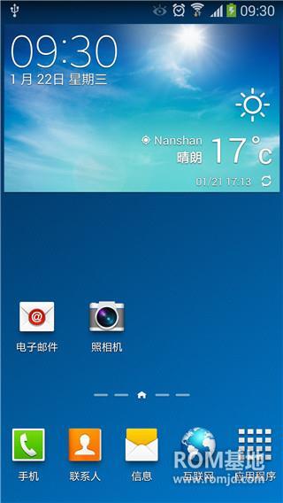 三星 N900(Note3)刷机包 港版官方ZSUCML1K 卡刷正式版ROM刷机包下载