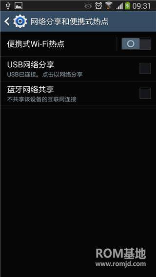 三星 N900(Note3)刷机包 港版官方ZSUCML1K 卡刷正式版ROM刷机包截图