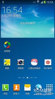 三星 N9006(Note3)刷机包 新蜂rom V1.6(Android 4.3) 稳定流畅 纯净