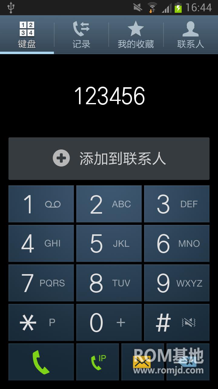绿化纯净 三星 N7100 刷机包 基于官方 4.1.2 精简 纯净版刷机包ROM刷机包截图