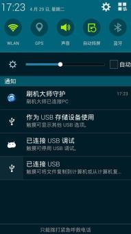 三星 Galaxy Note 3(N900) 刷机包 4.4.2 全新S5特性 Zipaligned