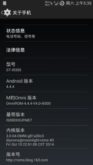 三星I9300 刷机包 Omni4.4.4 V4.0 完美T9和归属 状态栏变色龙 稳定ROM刷机包截图