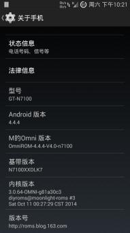 三星N7100 刷机包 Omni4.4.4 V4.0 完美T9和归属 状态栏变色龙 稳定ROM刷机包截图