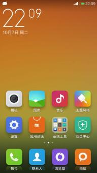Note3 N900 刷机包 MIUI V5 4.10.10 Android4.4+定时关机+冻结应ROM刷机包下载