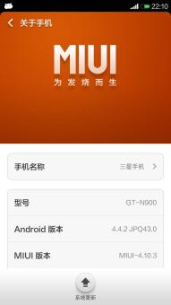 Note3 N900 刷机包 MIUI V5 4.10.10 Android4.4+定时关机+冻结应ROM刷机包截图