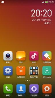 三星Note3 N900 刷机包 MIUI V5 4.10.17 Android4.4+定时关机+冻ROM刷机包下载