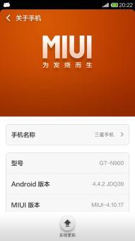 三星Note3 N900 刷机包 MIUI V5 4.10.17 Android4.4+定时关机+冻ROM刷机包截图