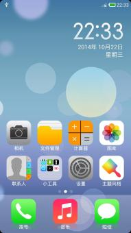 三星 N7100 (Note2) 刷机包 美化ios7风格 高端 大气 上档次