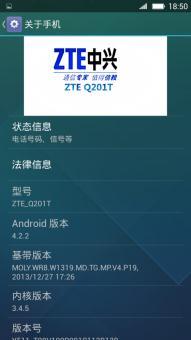 中兴Q201T 刷机包 深度精简体验版10.23更新截图