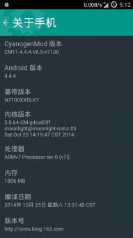三星N7100 刷机包 CM11 V6.5 CM11S锁屏+L主题 归属和T9 通话录音 稳定ROM刷机包截图