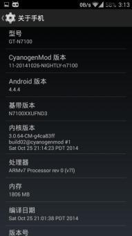 三星 N7100刷机包 CM11 4.4.4 新锁屏 状态栏网速来电归属 ,fly-on特效 稳定流ROM刷机包截图