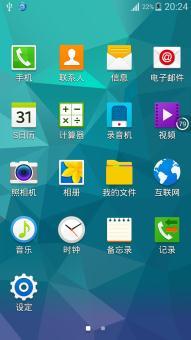 三星 G9008W (Galaxy S5) 刷机包 基于 全局优化 纯净稳定 官方固件精简 ROM刷机包截图