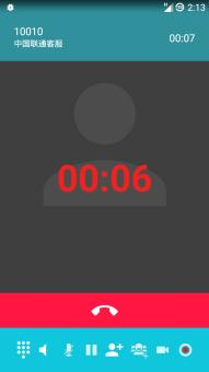 三星N7100 刷机包 PA4.4 V3.0 来去电短信归属和T9 通话录音 状态栏变色龙等