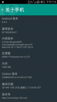 三星N7100 刷机包 Carbon4.4 V6.5 o3优化 来去电归属和T9 完美稳定 通话录音ROM刷机包截图