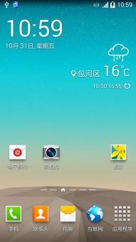三星 N900 (Galaxy Note 3|国际版) 刷机包 ZSUENI3_4.4.2港版固件_ROM刷机包下载