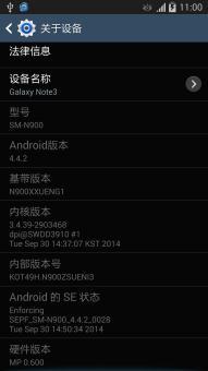 三星 N900 (Galaxy Note 3|国际版) 刷机包 ZSUENI3_4.4.2港版固件_ROM刷机包截图