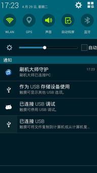 三星 Galaxy S5(G9008V) 刷机包 最新官方底包制作 性能优化卡刷包