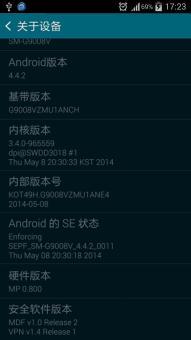 三星 Galaxy S5(G9008V) 刷机包 最新官方底包制作 性能优化卡刷包ROM刷机包截图