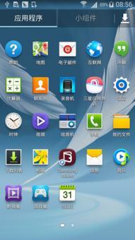 三星 Galaxy Note II(N7100) 刷机包_XXUFNI1_4.4.2完整_完美官方版ROM刷机包截图