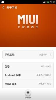 Note3 N900 刷机包 MIUI V5 4.10.3 Android4.4+定时关机+冻结应用ROM刷机包截图