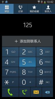 三星 N7108 刷机包 NoteII移动版基于官方4.1.2底包制作 深度精简 稳定流畅ROM刷机包下载