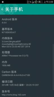 三星N7100 刷机包 Carbon4.4 V6.0 o3优化 完美归属和T9 稳定 通话录音等ROM刷机包截图