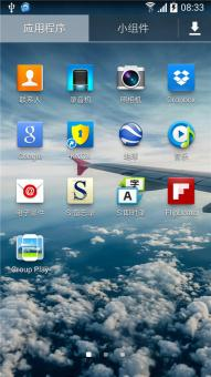 三星 Galaxy S4(I9508) 刷机包 官方风格 官方内核 顺畅精简版 省电优化ROM刷机包截图