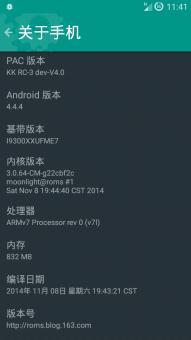 三星I9300 刷机包 Pacman4.4 RC3 V4.1 o3优化 通话录音  归属和T9 ROM刷机包截图