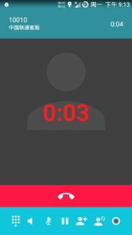 三星I9300 刷机包 CrDroid V4.0 归属地和T9 通话录音  稳定 状态栏变色龙