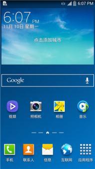 三星 N900 (Galaxy Note 3|国际版) 刷机包 官方4.4.2(港欧全版通刷)