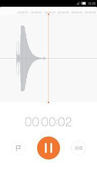 三星Note3 N900 刷机包 IUNI OS  V2.1 简洁|高效|放心|优雅|时光|ROOTROM刷机包截图