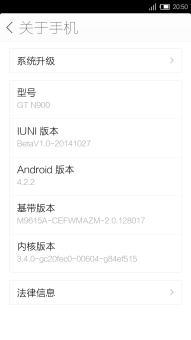 三星Note3 N9006 刷机包 IUNI OS  V2.1 简洁|高效|放心|优雅|时光|ROOROM刷机包截图