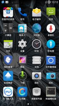 三星 I9300 (Galaxy SIII) 刷机包 最新CM稳定版 安卓4.4.4版本 极速稳定 ROM刷机包截图