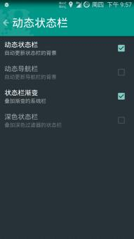 三星 N9006 (Galaxy Note 3) 刷机包 CrDroid4.4 V4.0 归属地和TROM刷机包截图