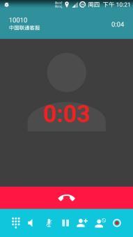 三星N7100 刷机包 CrDroid4.4 V4.0 归属地和T9 通话录音 状态栏变色龙等