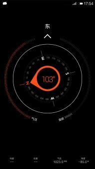三星Note3 N900 刷机包 MIUI开发版4.11.14 MIUI6风格+定时关机+冻结应用ROM刷机包截图