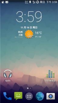 三星 Galaxy S4(I9505) 高通版S4 刷机包 归属地 通话录音  稳定ROM刷机包下载