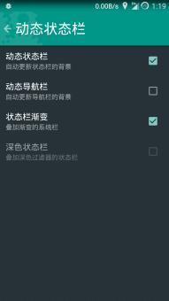 三星 N9006 刷机包 CM11 V7.0 CM11S锁屏+L主题 归属和T9 状态栏变色 通话录ROM刷机包截图