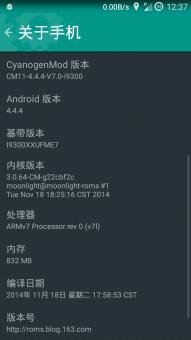三星I9300 刷机包 CM11 V7.0 CM11S锁屏+L主题 归属和T9 状态栏变色 通话录音ROM刷机包截图