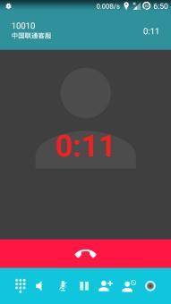 三星N7100 刷机包 CM11 V7.0 CM11S锁屏+L主题 归属和T9 状态栏变色 通话录音ROM刷机包截图
