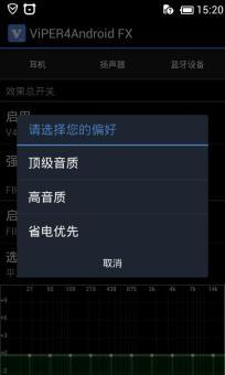 三星 I869 (Galaxy Win) 刷机包 百度云OS 开A4音效 去限制 开高级设置 优化 极速稳定 截图
