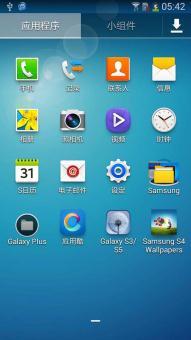 三星 N7108(Galaxy Note II) 刷机包 基于4.1.2官方优化 屏蔽hosts 原ROM刷机包截图